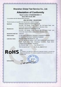 低音炮-Rohs-证书