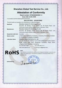 条形-Rohs-证书_1