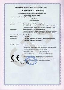 组合音箱CE-RED-证书_1